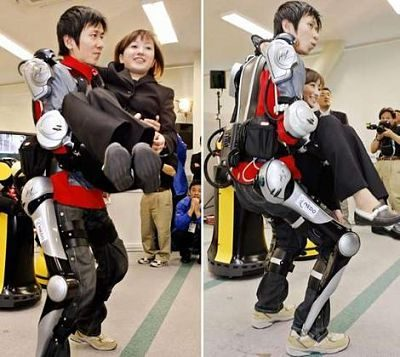 How Hybrid Assistive Limb (HAL) Exoskeleton Suit Works