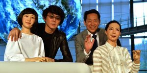 Ishiguro, Mori and Androids